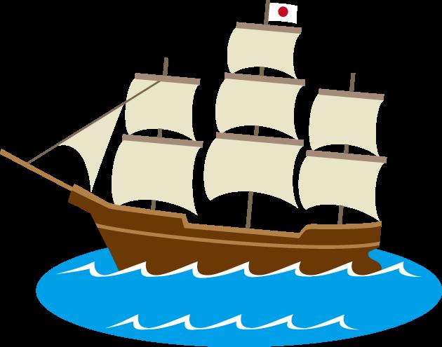 1月13日咸臨丸出航記念日のイラスト-帆船