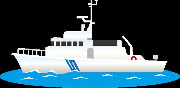 1月18日118番の日のイラスト-海上保安船
