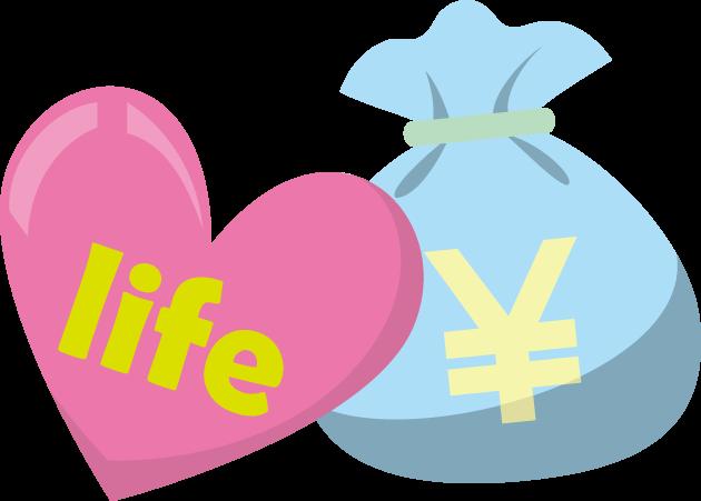 1月31日生命保険の日のイラスト-ハートと現金袋