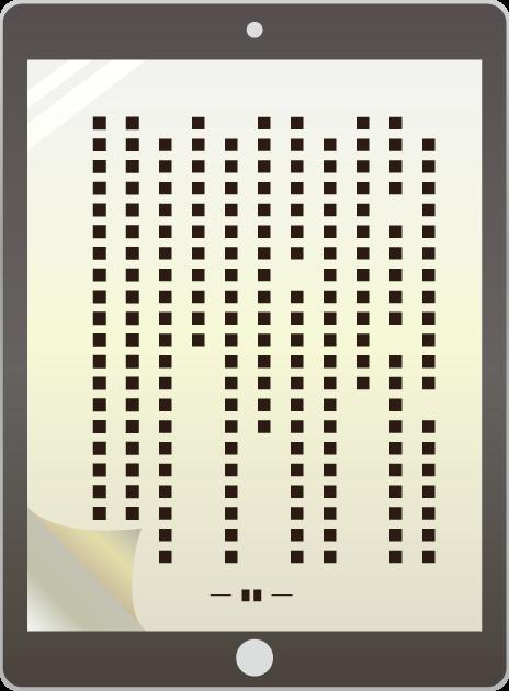2月17日電子書籍の日のイラスト-電子ブックリーダー