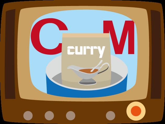 4月21日民法の日(放送広告の日)のイラスト-テレビとカレーのCM