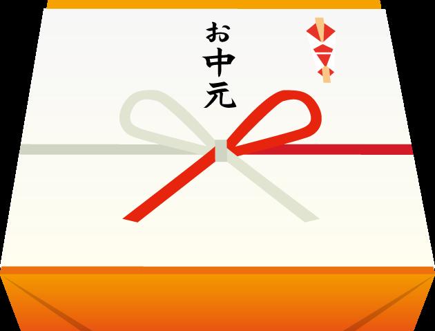 7月15日中元のイラスト-お中元