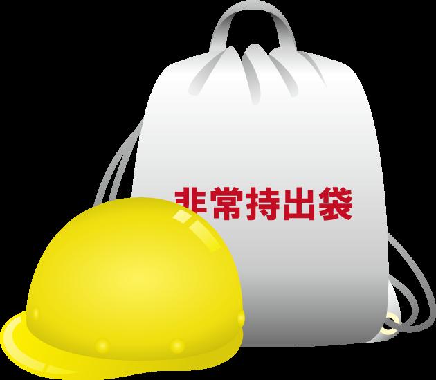 防災の日のイラスト-ヘルメットと非常持ち出し袋