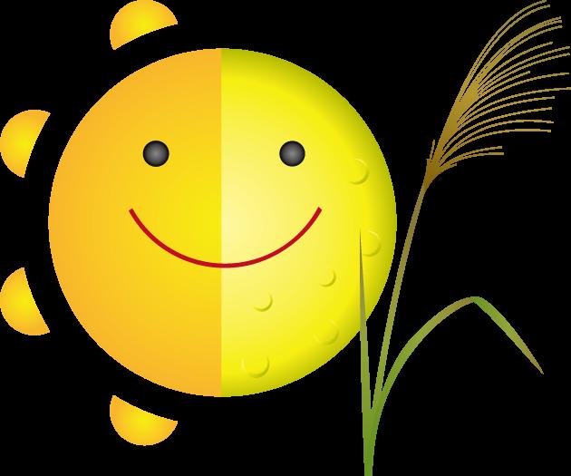 9月23日頃秋分の日のイラスト-太陽と月とススキ