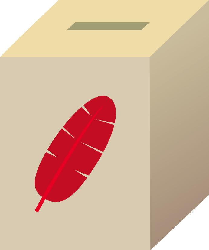 10月1日~12月32日赤い羽根共同募金のイラスト-赤い羽根のついた募金箱