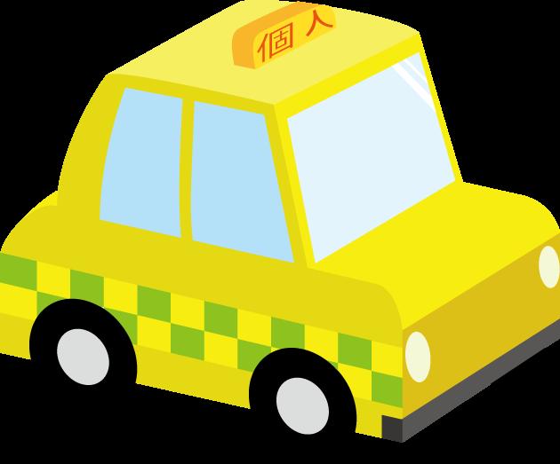 12月3日個人タクシーの日のイラスト-タクシー