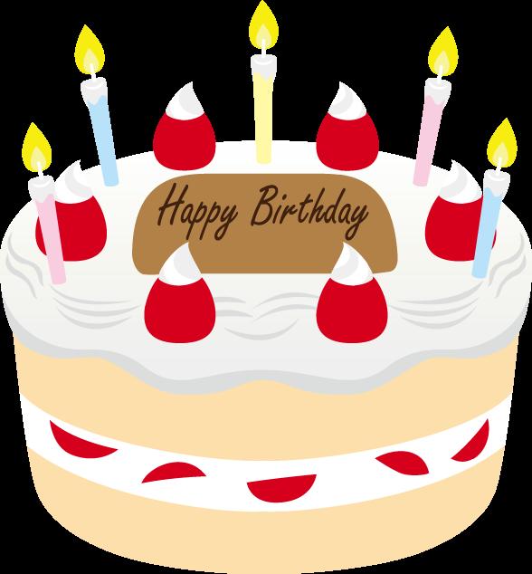 12月23日天皇誕生日のイラスト-パースディケーキ