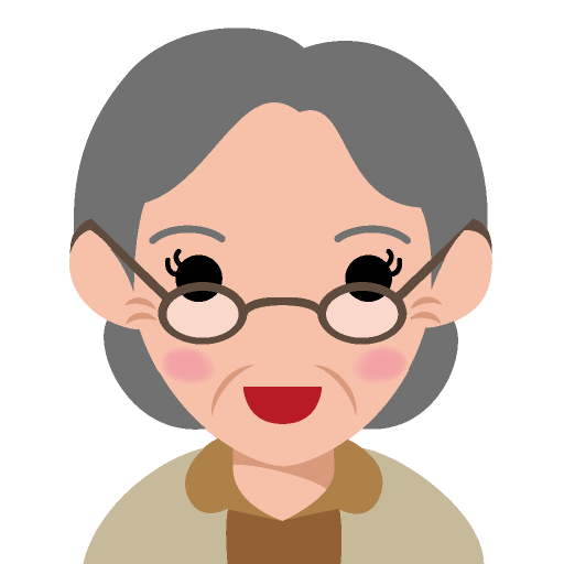 メガネをかけた面長な顔の高齢女性