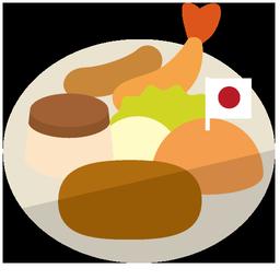 食べ物アイコンno13 ビジソザ