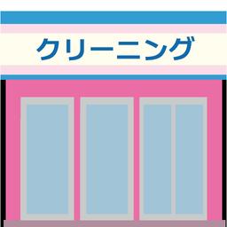 店舗アイコンno02 ビジソザ