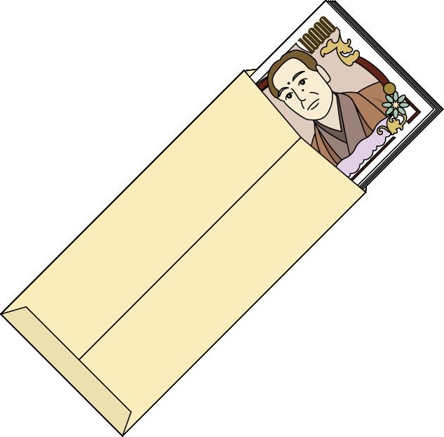 現金封筒のイラスト