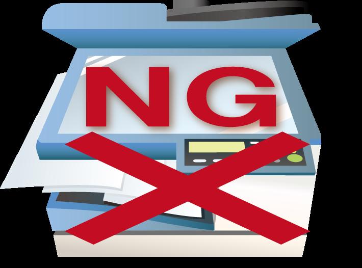 複写機のガラス面に表示されたNGの文字で表現されたコピー不可