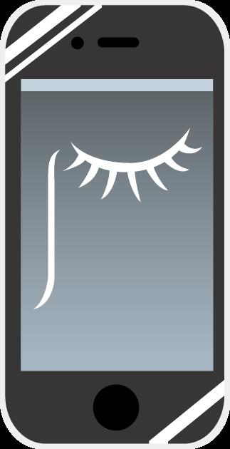 目を閉じている表示で表しているスマートフォンの電源OFF