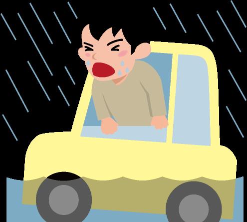 車の水没のイラスト