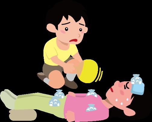 熱中症の応急処置のイラスト