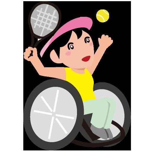 車椅子テニス