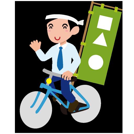 自転車遊説のイラスト