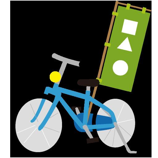 選挙演説用自転車