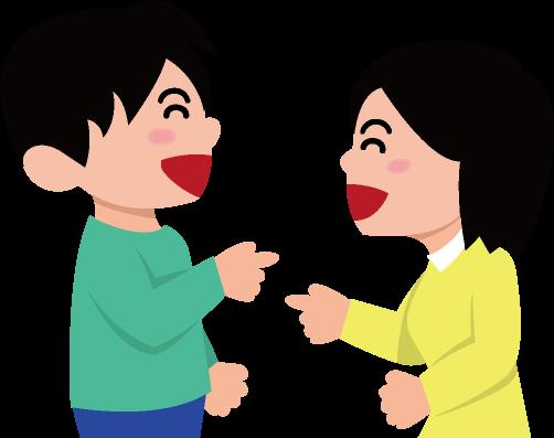 お互いを指さしながら笑い合う男女のイラスト