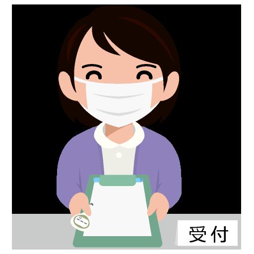 問診表と体温計を差し出すマスクをした受付係のイラスト