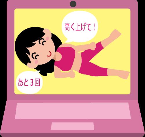 オンラインで見本を示しながらトレーニング指導を行うパーソナルトレーナーのイラスト