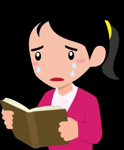 本の内容に感動して涙ぐむ女性のイラスト
