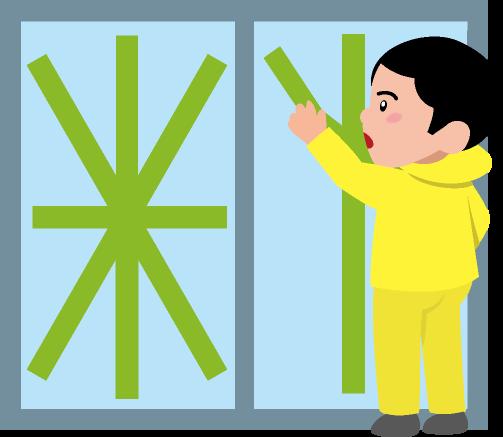 窓ガラスの飛散防止のイラスト